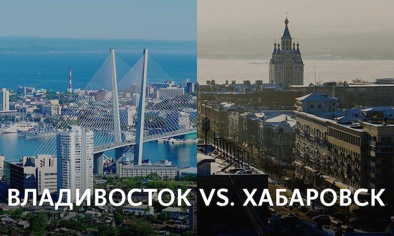 Путин поддержал перенос столицы
