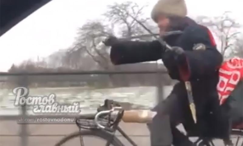 Ехали казаки на велосипеде...