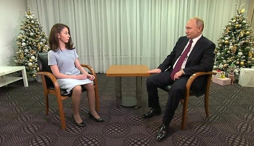 Путин исполнил мечту 17-летней девушки