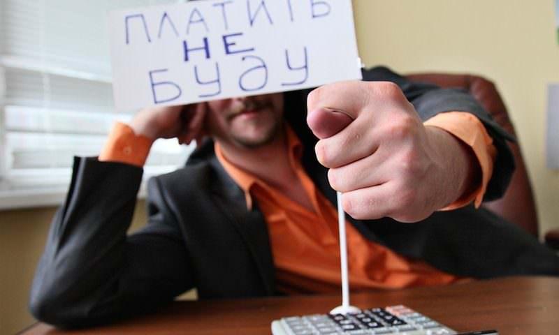 Начальника налоговой инспекции уволили за неуплату налогов