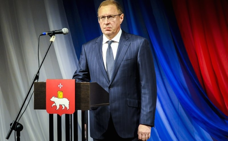 Власти Перми хотят узнать мнение народа о себе за 1,8 млн бюджетных рублей