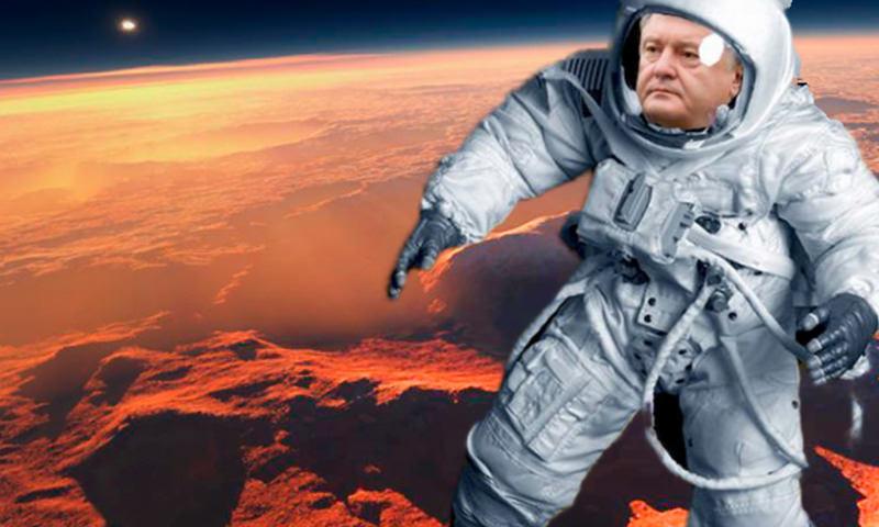 В Украине начали разработку шрифта для Марса