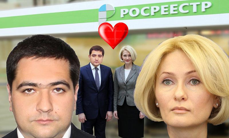 """""""Неизвестный таджик"""" оказался любовником главы Росреестра"""