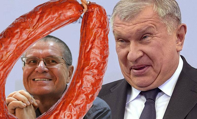 Игорь Сечин решил накормить чиновников печально  известной колбаской