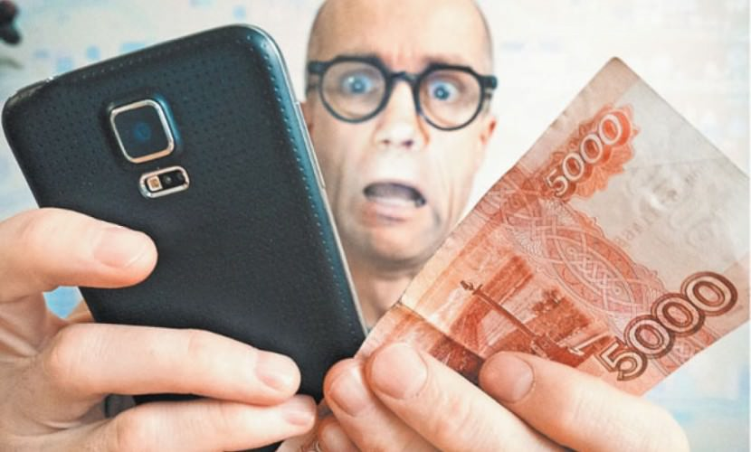 Повышение цен на мобильную связь с 1 января