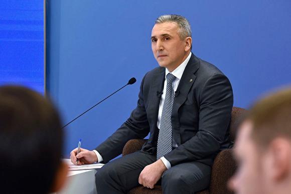 Тюменский губернатор объяснил свою высокую зарплату большой ответственностью - Блокнот