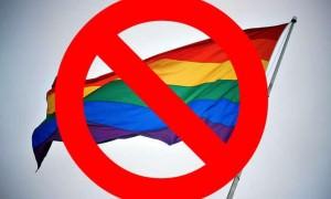 Россиянам предложили охоту на геев за вознаграждение