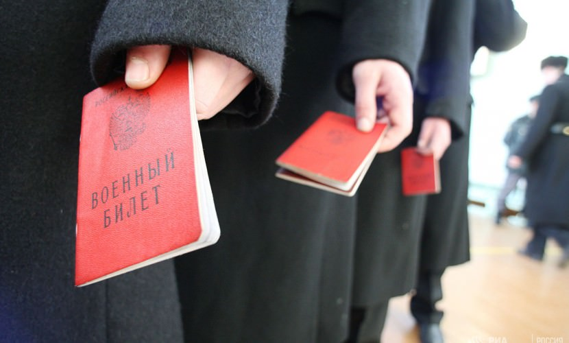 Госдума приняла закон о постановке на воинский учет по месту проживания