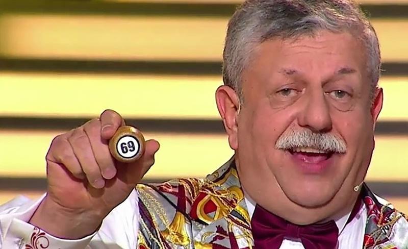 Двое россиян выиграли миллиард в новогоднем
