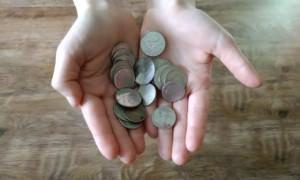В Таганроге чиновники дали многодетной семье пособие в 47,5 рубля