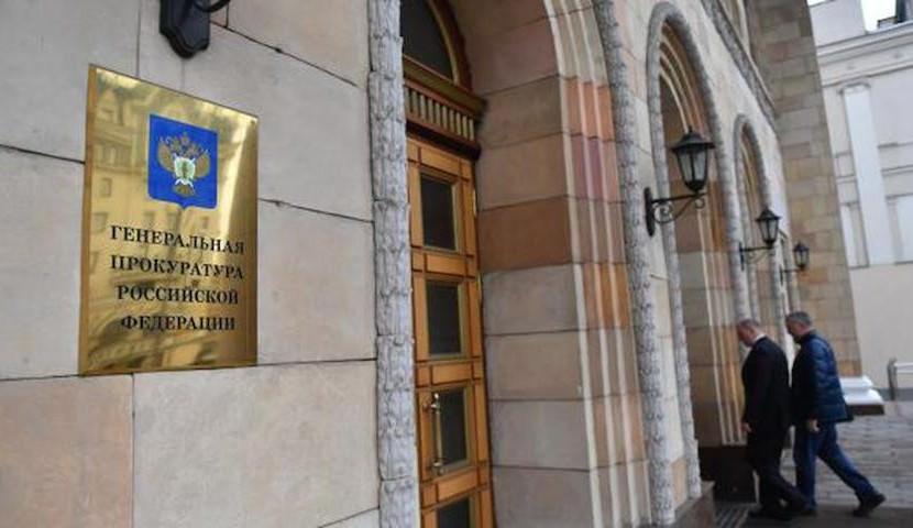 Чайка попросил у правительства деньги на повышение зарплат прокуроров