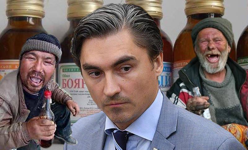 Депутат Госдумы Свинцов предложил приучать детей к хорошему алкоголю