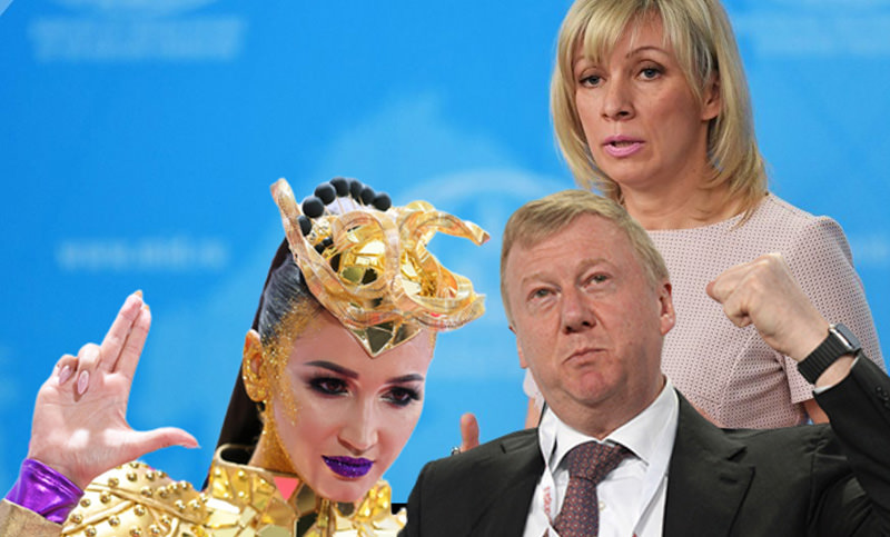 Чубайс предложил  заменить  Захарову на Бузову