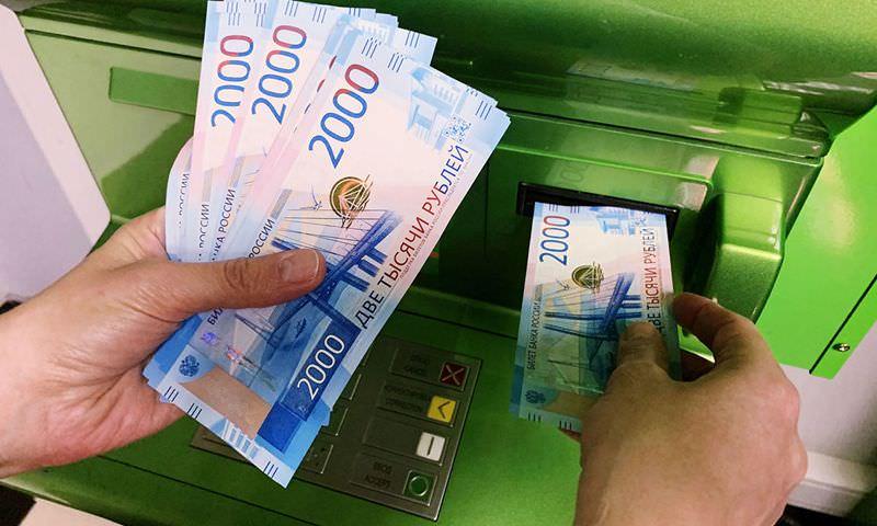 В России ограничили предельную сумму долга по потребительским кредитам