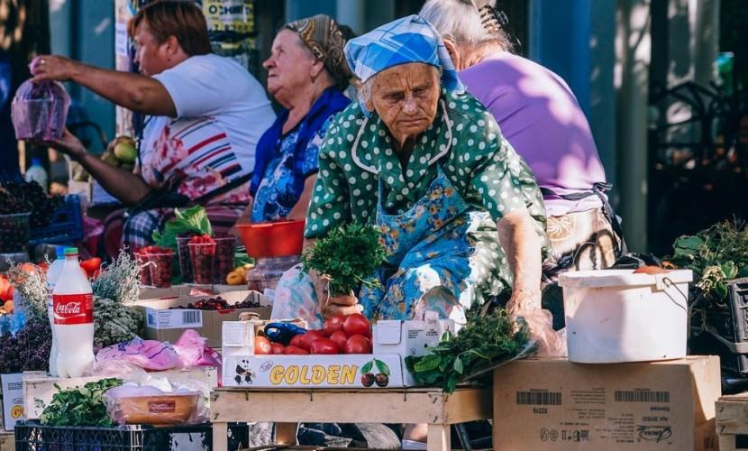 Россияне смогут выбирать место выдачи пенсии - Блокнот