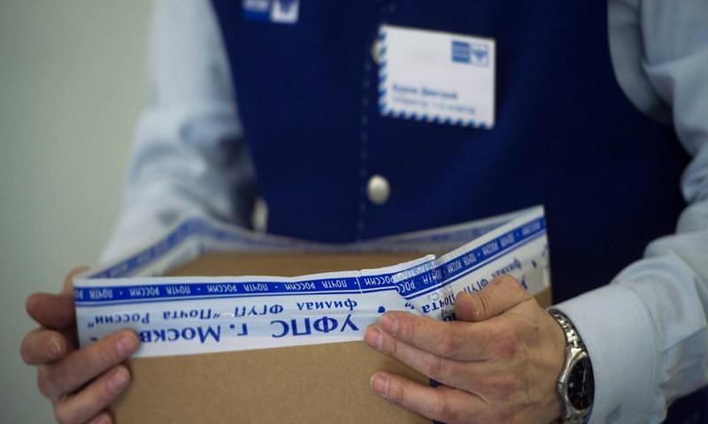 «Почта России» доставит пошлины