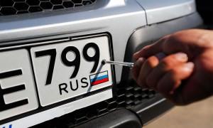 ГИБДД обяжет автовладельцев получать госномера по прописке