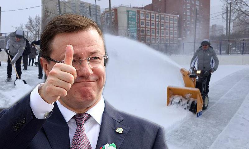 Губернатор Самарской области расчистил каток