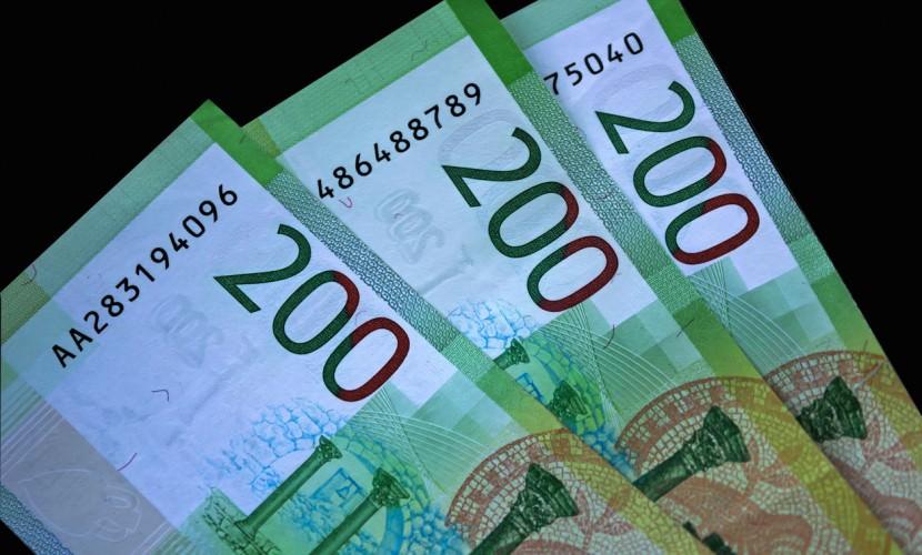 Сибиряк решил продать 200 рублей за 1,5 миллиона ради больных детей