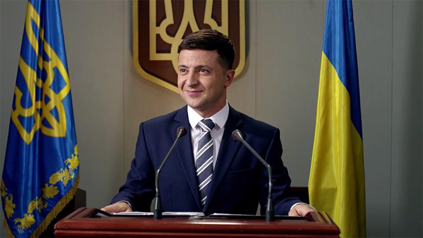 Зеленского назвали опасным для Украины кандидатом в президенты