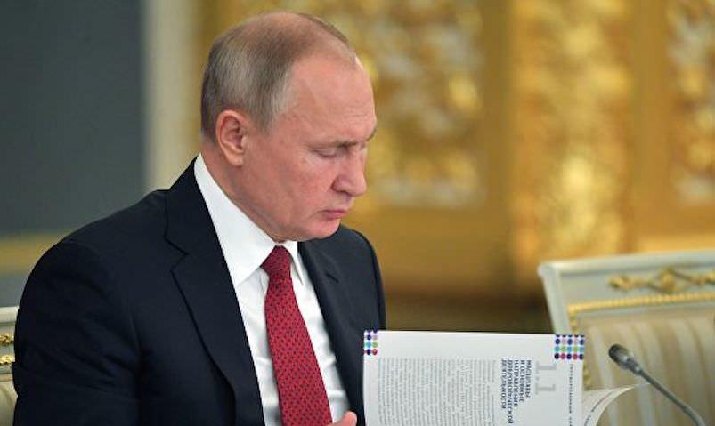 Путин напомнил министрам, для чего они нужны