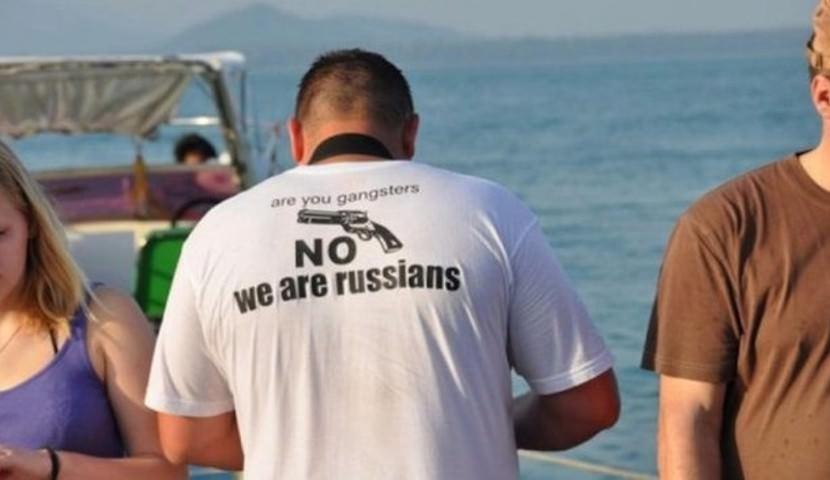 У россиян за границей стали собирать компромат на Родину