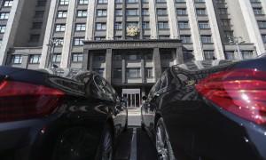 Водители депутатов пожаловались на штрафы за парковку в Москве