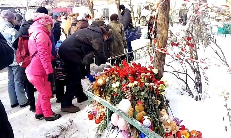 Семьи погибших в Магнитогорске получат по миллиону рублей