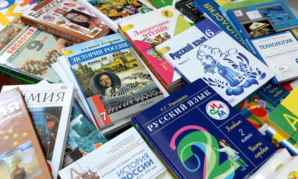 В России ужесточат экспертизу школьных учебников