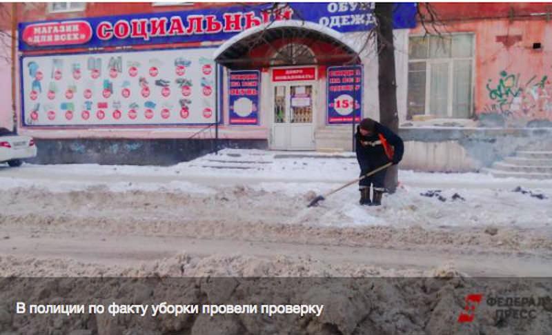 В Коми мужчину оштрафовали за расчистку тропинки от снега к дому