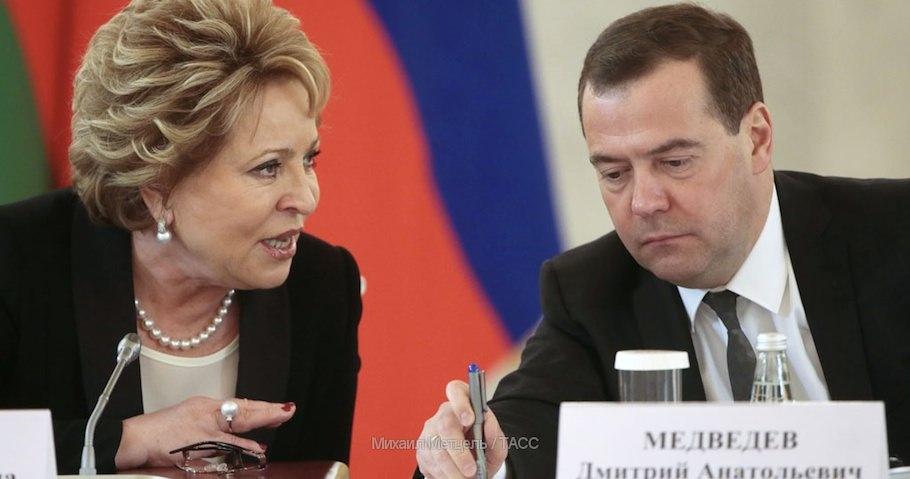 Матвиенко пожаловалась Медведеву на вкус