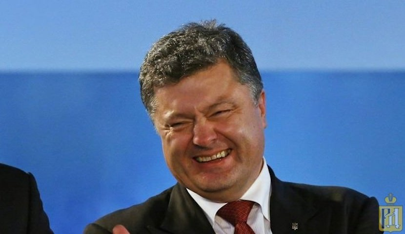 Порошенко назвал Украину агрессором