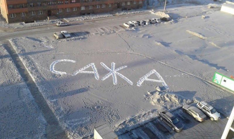 Черный снег выпал в Кемеровской  области