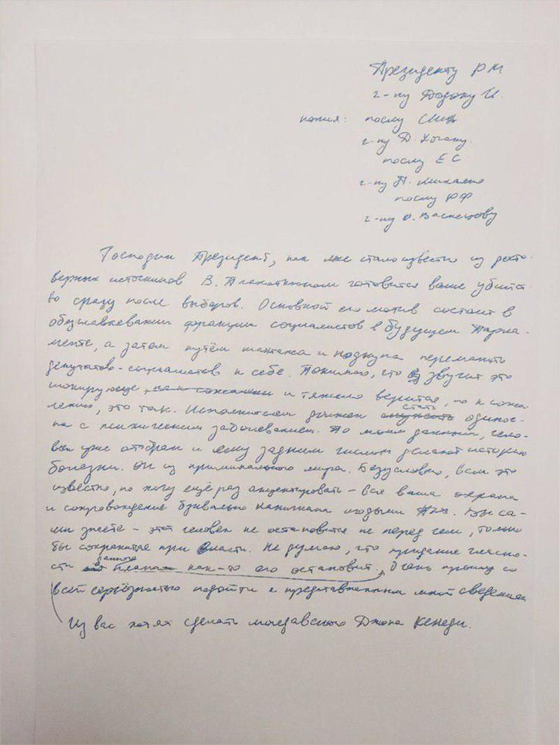 Письмо на имя Додона: Плахотнюк готовит ваше убийство после выборов