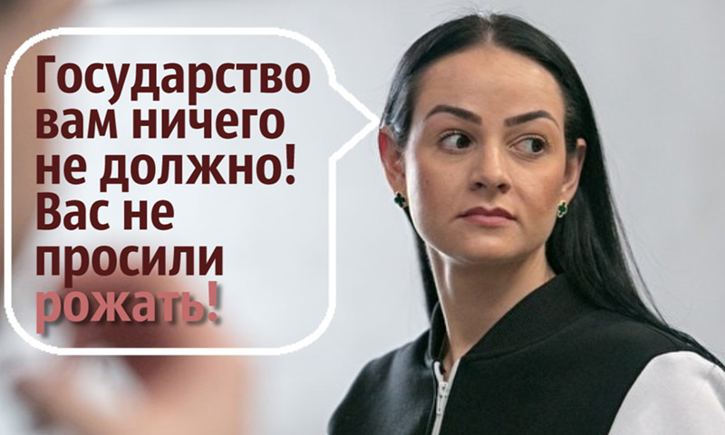 Глацких уволилась  с госслужбы  и теперь «будет говорить правду»
