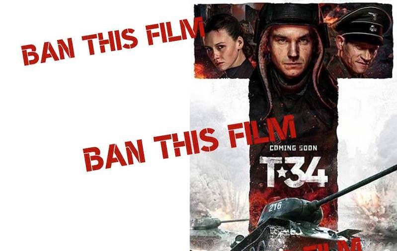 """Украинское посольство в США потребовало от кинотеатров не показывать фильм """"Т-34"""""""