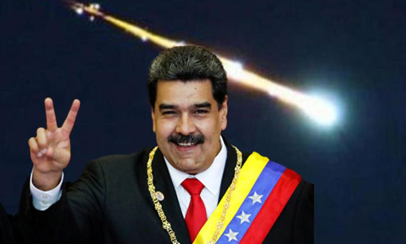 На Венесуэлу упало небесное тело