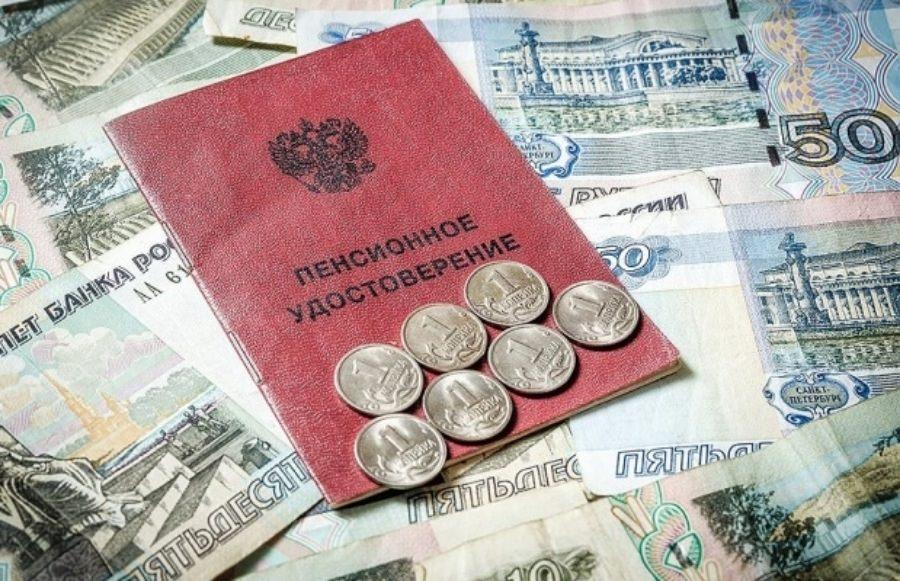 В Челябинске Пенсионный фонд потребовал от старика вернуть переплаченные три копейки.