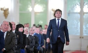 Финалист конкурса «Лидеры России» задержан ФСБ по делу о мошенничестве