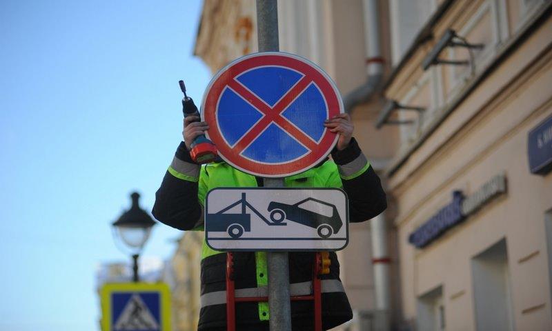 В России уменьшат размер дорожных знаков