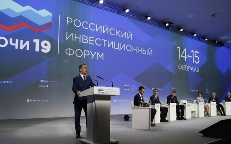 Чиновникам от Медведева