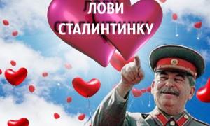 Календарь: 14 февраля - Враг выбит из Ростова-на-Дону