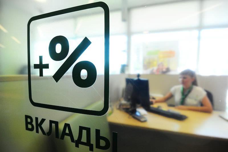 Очень нужны деньги: банки повысили ставки на рублевые вклады