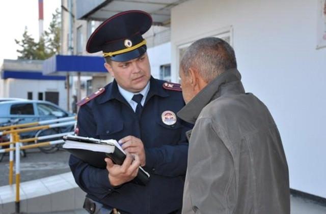 Полиция теперь будет официально предупреждать граждан