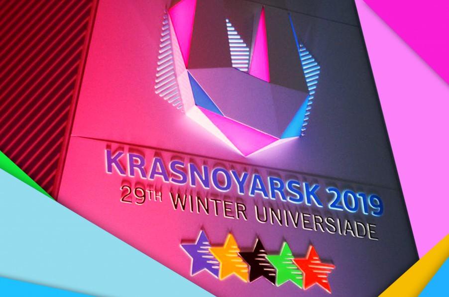 Церемония открытия Всемирной зимней Универсиады началась в Красноярске