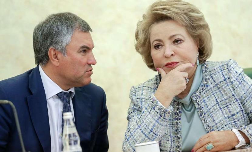 В Госдуму внесён законопроект об «ипотечных каникулах»