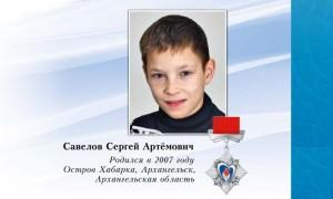 В Архангельске 11-летний мальчик два километра тащил раненого ребёнка, чтобы спасти