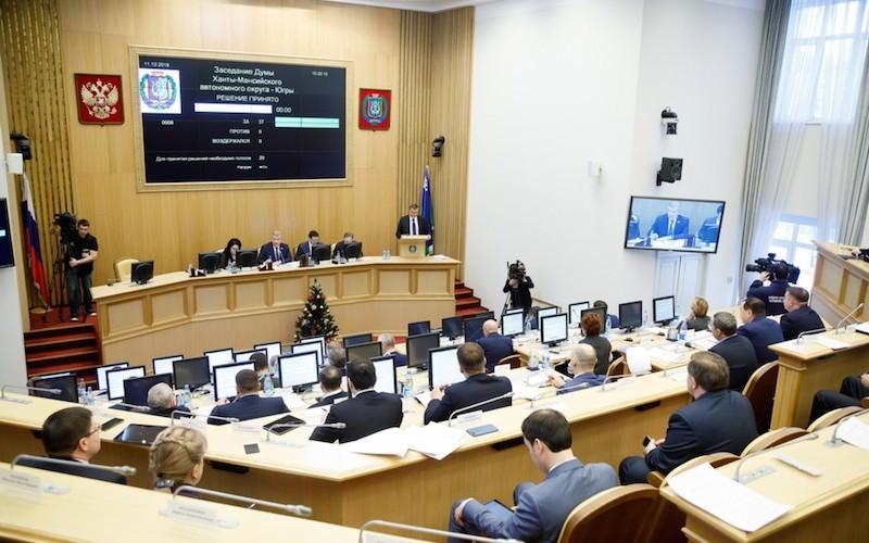 Депутаты ХМАО разрешили себе не декларировать доходы жен, если поссорились