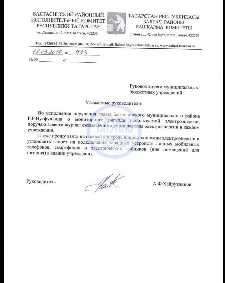 Хайртдинов1