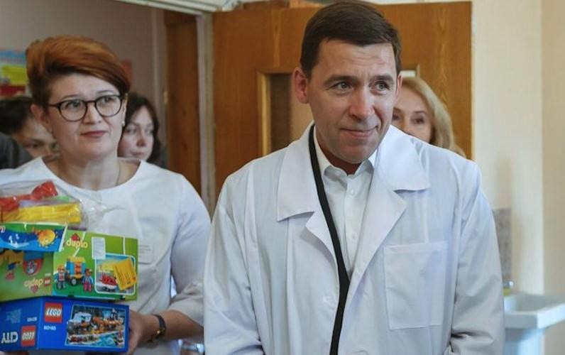 Губернатор вместо подарков на день рождения попросил о помощи детям